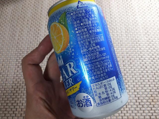 セブンプレミアム「クリアクーラー シチリア産レモンサワーの原材料表