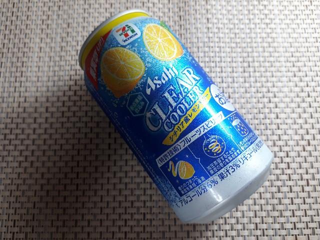 セブンプレミアム「クリアクーラー シチリア産レモンサワーの外見