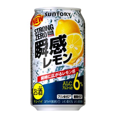 サントリー「-196℃ ストロングゼロ〈瞬感レモン〉」のイメージ