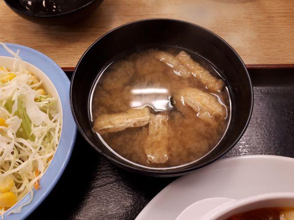 松屋本日発売「うまトマハンバーグ定食2019」の味噌汁