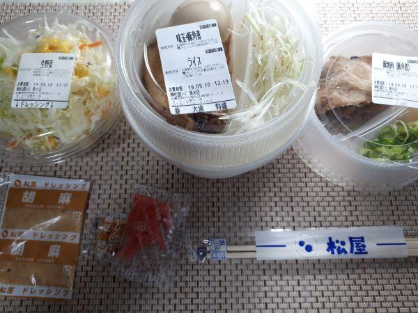 松屋本日発売「豚焼肉と豚角煮のあいもり定食」をお持ち帰り