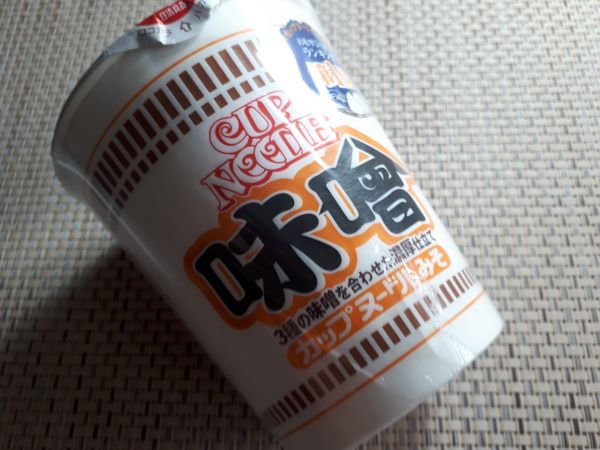 カップヌードル味噌の外見