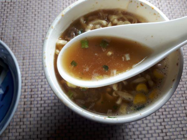 カップヌードル味噌のスープ