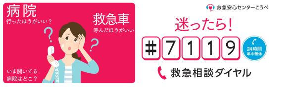 f:id:masaru-masaru-3889:20190915151802p:plain