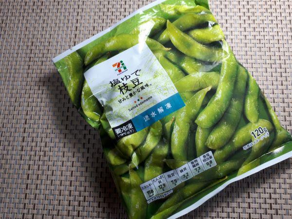 セブンイレブン冷凍枝豆