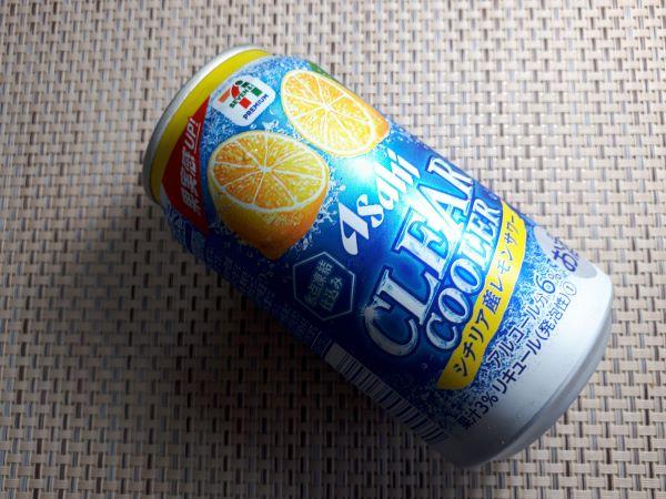 レモンサワーを飲むところ