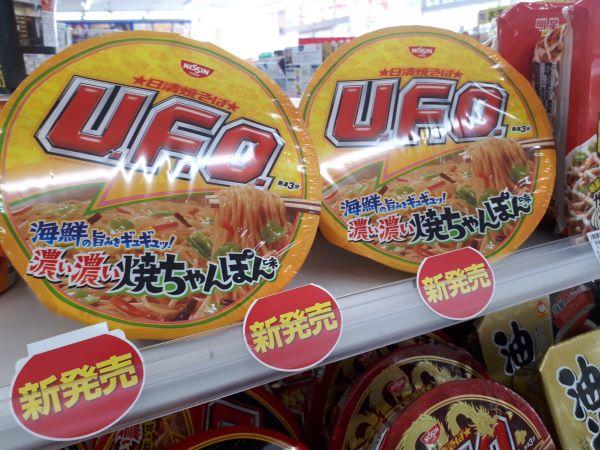 日清 新発売「UFO濃い濃い焼きちゃんぽん味」が売ってある棚