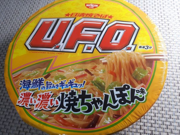 日清 新発売「UFO濃い濃い焼きちゃんぽん味」の外見
