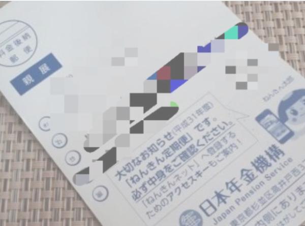 f:id:masaru-masaru-3889:20191021212852p:plain