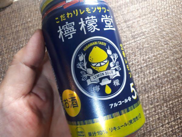 コカ・コーラ新商品「檸檬堂(れもんどう)」を飲むところ