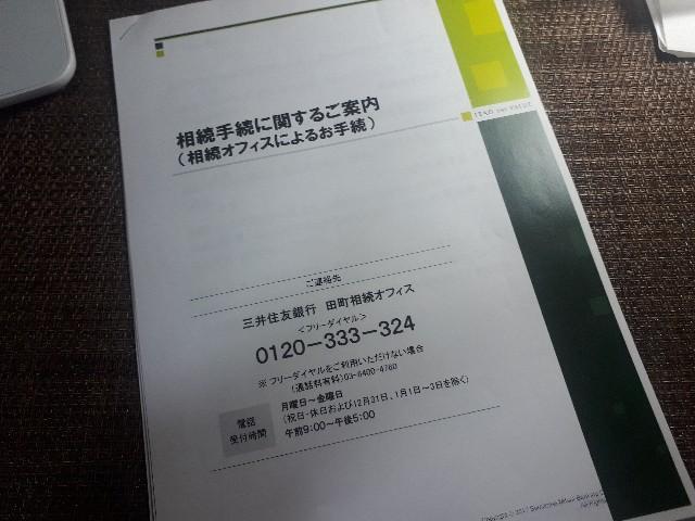 f:id:masaru-masaru-3889:20191118151318j:image