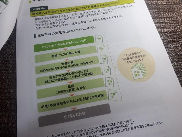 f:id:masaru-masaru-3889:20191118151403j:image