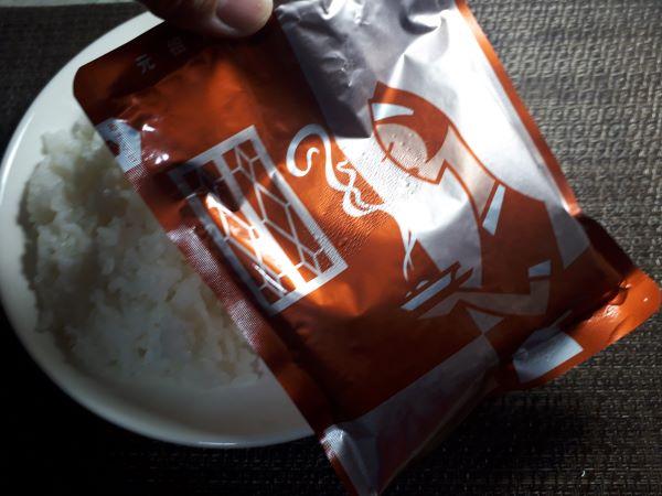 銀座カリー 辛口を食べるところ