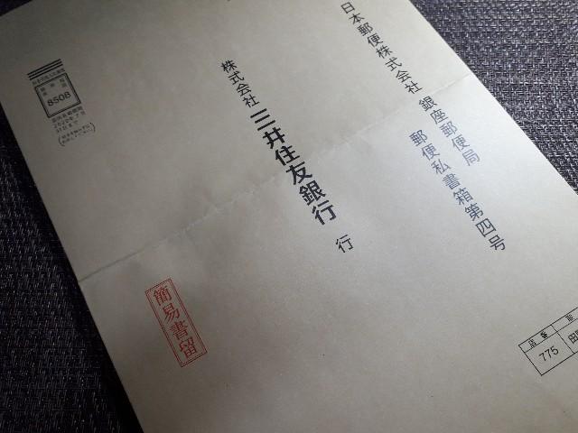 f:id:masaru-masaru-3889:20191122163752j:image