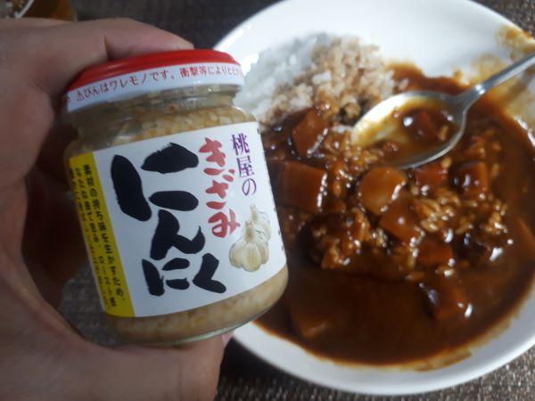 咖喱屋カレー辛口を食べるところ