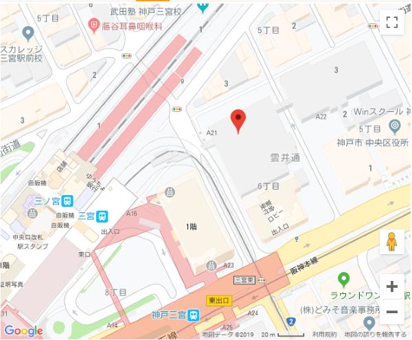 もりもり寿司三宮の地図