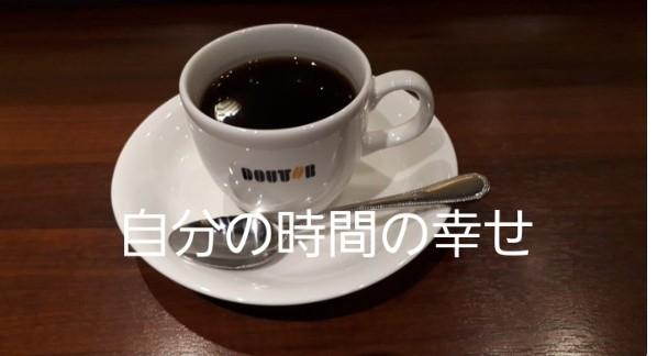 f:id:masaru-masaru-3889:20200108085203j:image