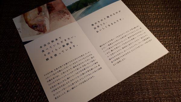 ごと株式会社「五島の鯛で出汁をとったなんにでもあうカレー(プレーン)」の説明書