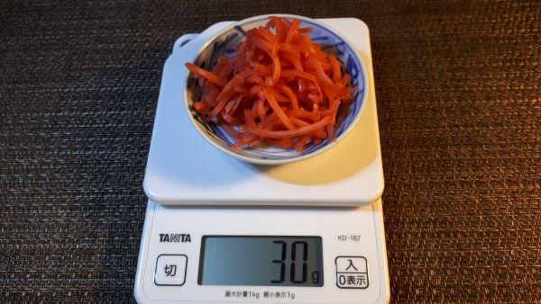 【紅しょうがレシピ】紅しょうがたっぷり炒飯