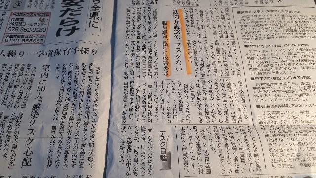 f:id:masaru-masaru-3889:20200303090243j:image