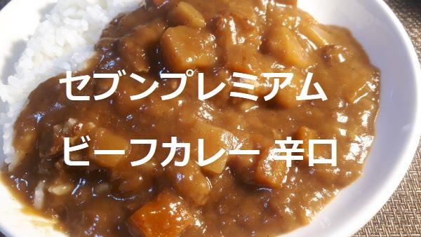 https://cdn-ak.f.st-hatena.com/images/fotolife/m/masaru-masaru-3889/20200424/20200424175539.jpg
