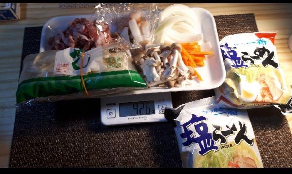 【レシピ】サッポロ一番塩らーめんで「塩ちゃんぽん」の材料(オリジナル写真)