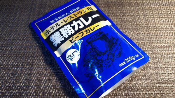 https://cdn-ak.f.st-hatena.com/images/fotolife/m/masaru-masaru-3889/20200619/20200619084826.jpg