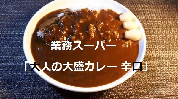 https://cdn-ak.f.st-hatena.com/images/fotolife/m/masaru-masaru-3889/20200626/20200626180508.jpg