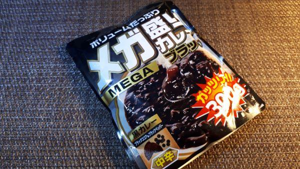 【業務スーパー】Hachi(ハチ食品)「メガ盛りカレー ブラック」の外見(オリジナル写真)