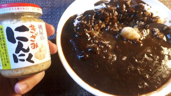 【業務スーパー】Hachi(ハチ食品)「メガ盛りカレー ブラック」を食べるところ(オリジナル写真)