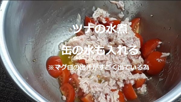 レシピ…おれの「無限ピーマン」の作り方(オリジナル写真)