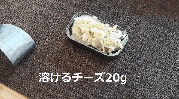 オイルサーディンのチーズ焼きのつくり方(オリジナル写真)