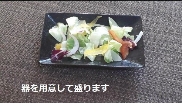 生ハムいちじくのつくり方(オリジナル写真)