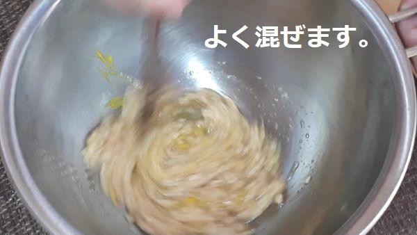 【レシピ 納豆パスタ】ひきわり納豆を使って「納豆 ペンネ」のつくり方(オリジナル写真)