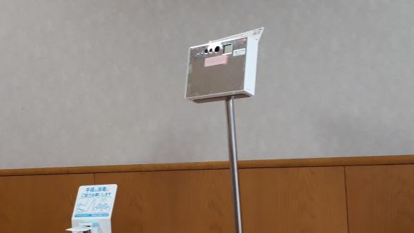 検温マシーン(オリジナル写真)