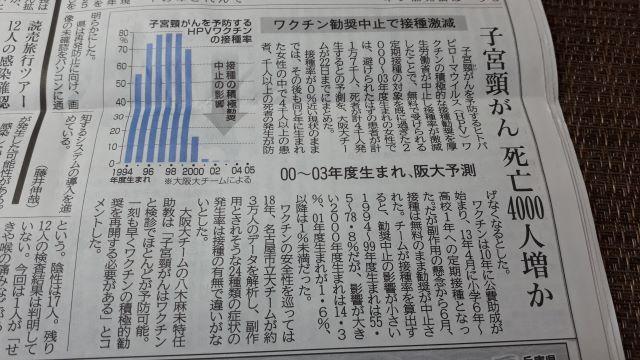 神戸新聞(2020.10.23)