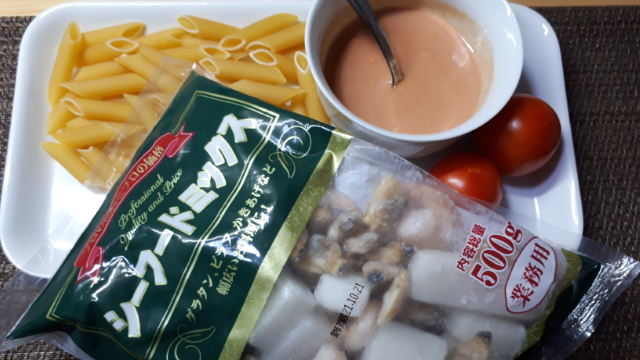 【レシピ パスタ】なんちゃって「オーロラソース ペンネ」の材料(オリジナル写真)