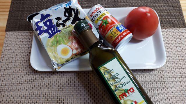 【サッポロ一番塩ラーメン アレンジ】トマトラーメンの材料(オリジナル写真)