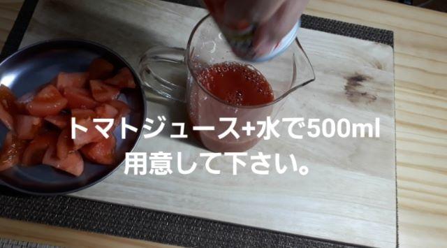 【サッポロ一番塩ラーメン アレンジ】トマトラーメンの作り方(オリジナル写真)