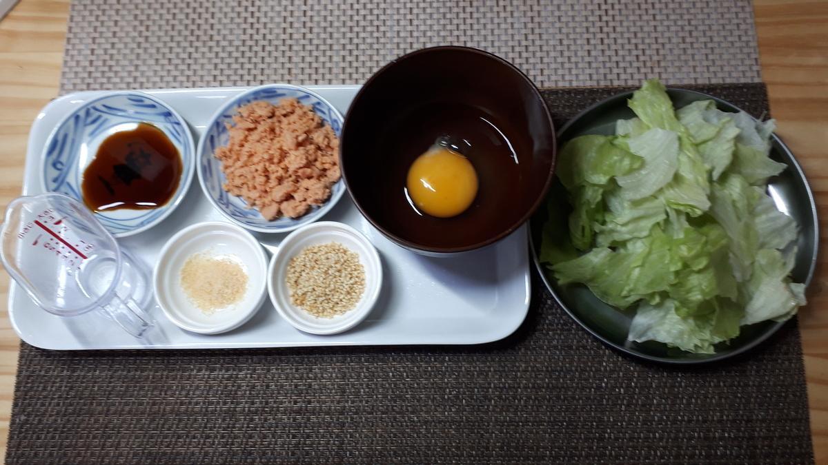【レシピ 基本の鮭とレタスのチャーハン】の材料