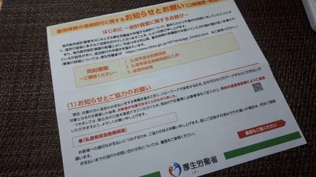 f:id:masaru-masaru-3889:20201123141515j:plain