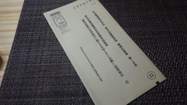 f:id:masaru-masaru-3889:20201123141541j:plain