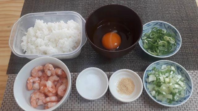 レシピ 台湾風エビ炒飯(チャーハン)の材料(オリジナル写真)