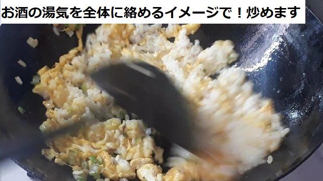 レシピ 台湾風エビ炒飯(チャーハン)の作り方(オリジナル写真)
