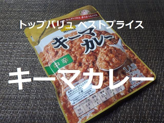 https://cdn-ak.f.st-hatena.com/images/fotolife/m/masaru-masaru-3889/20201218/20201218172247.jpg