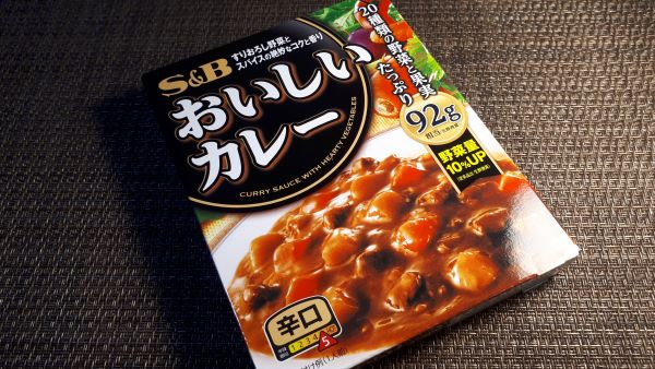 ゼッケン番号②S&B「おいしいカレー 辛口」の外見(オリジナル写真)