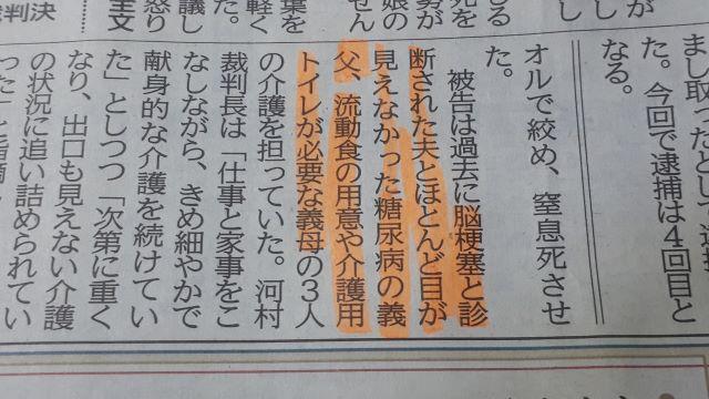 f:id:masaru-masaru-3889:20210106180134j:plain