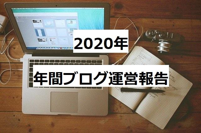 f:id:masaru-masaru-3889:20210111151301j:plain