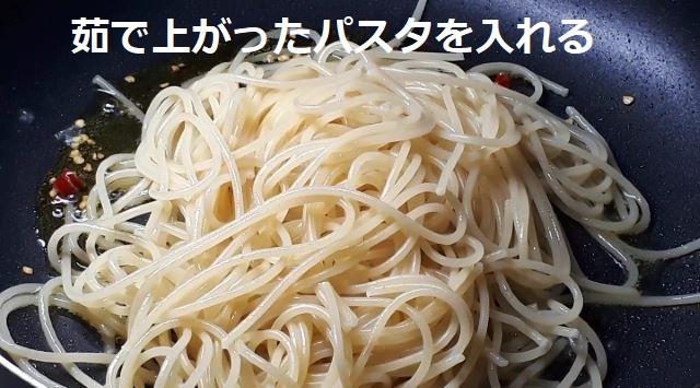 【レシピ パスタ】桃屋のきざみにんにくを使ってつくる「なんちゃってペペロンチーノ」の作り方(オリジナル写真)