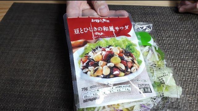 コンビニ晩酌の様子(オリジナル写真)